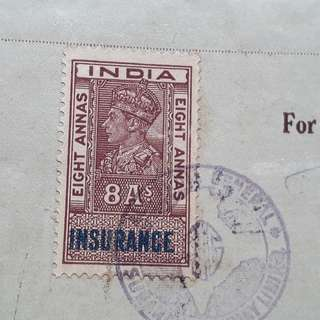British INDIA -  1953 - ALL INDIA GENERAL INSURANCE COMPANY LIMITED Receipt with George Stamp - in128