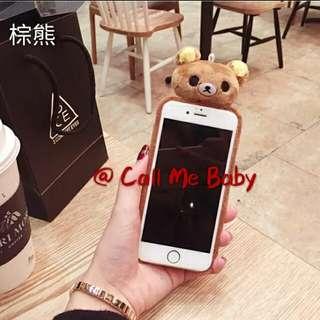 IPhone 手機殼 HK$50 包平郵