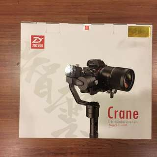 Ori Zhiyun Crane v2