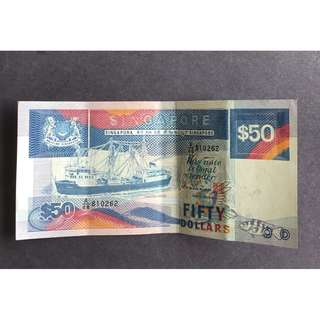 Singapore $50 Ship Series Banknote Light Blue with  Straight Security Thread