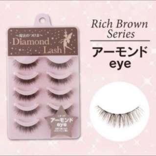 Diamond Lash - Rich Brown Series ; Almond Eye