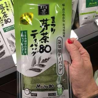 🚚 日本帶回 綠茶茶包
