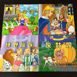 Chinese fairytale book