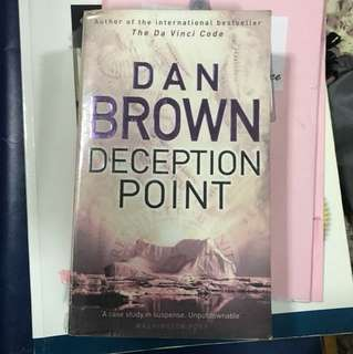 Dan Brown: Deception Point