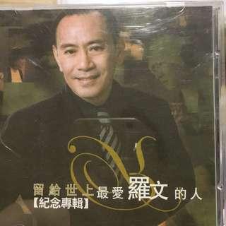 Roman cd