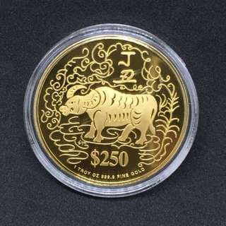 1997 year of the ox gold proof coin