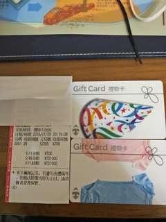 家樂福禮物卡,9.55折