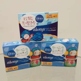 護舒寶 Whisper Always Infinity flex foam 液體材質日用衛生巾 24厘米5片裝3盒