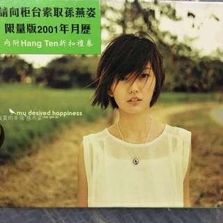Sun yanzi cd