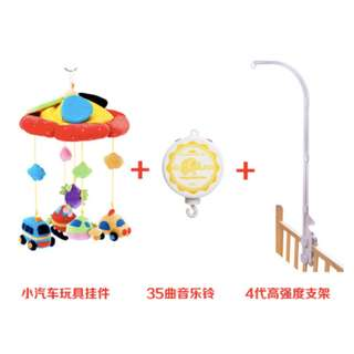 BN Baby cot musical music mobile car automobile