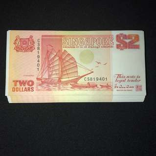 UNC Old Singapore $2 orange ship stack 100 pieces run