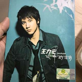 Wang lee hom 1 cd and 1 vcd
