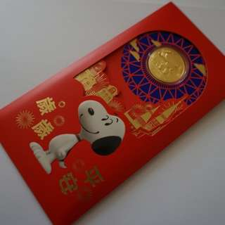 Limited Edition Snoopy Happy New Year 999 Gold Coin by SK Jewellery