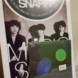 Hush cover magazine with CD