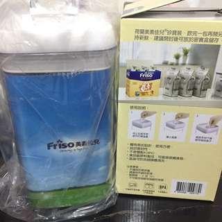 Friso 美素佳兒奶粉膠盒儲物盒