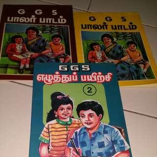 Tamil book