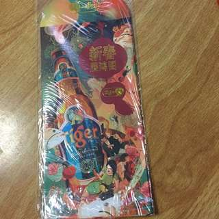 Tiger beer red packet angpow 2pcs