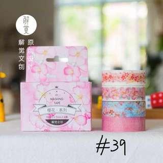 [PO] #12 Washi Tape