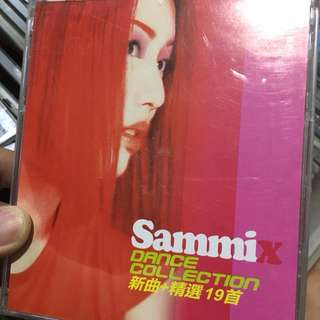 Sammy cheung 2 cds