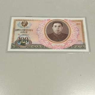 Korea 1978 note