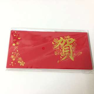6 Unique Red Packet Ang Bao