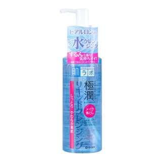 ✨肌研極潤 透明質酸卸妝液 / 橄欖卸妝油 200ml