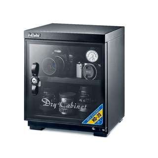 i-Cabi HD-30 Electronic Dry Cabinet (30 Litre)