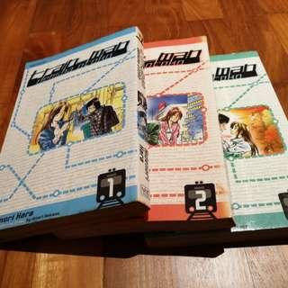 Train Man Densha Otoko (manga issues 1-3, complete) English version