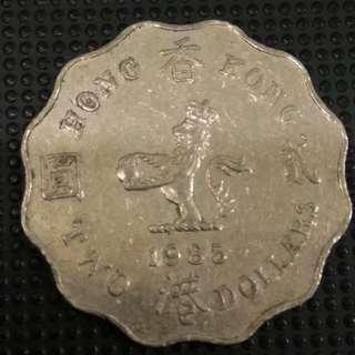 1985 香港一元
