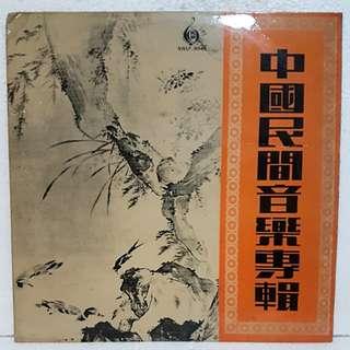 中国民间音乐专辑 vinyl record