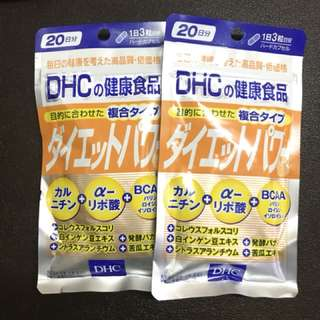 DHC Diet Power (複合燃脂瘦身膠囊) 20日分
