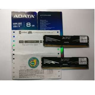 永久保養 ADATA XPG V1 DDR3 1600MHz (PC3 12800) 8GB CL9 (4GBx2) 記憶體