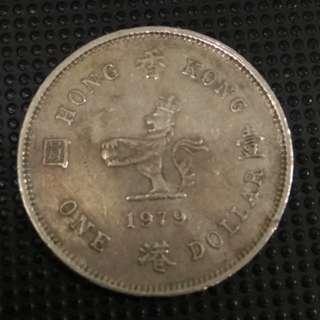 1979 香港一元