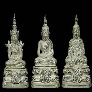 Phra Kaew Morakod (Roop Lor) Amulet