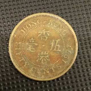 1977 香港五毫