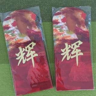 BNIP Singtel Red Packets