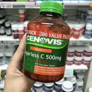 澳洲 🇦🇺聖諾cenovis無糖維生素c咀嚼片300粒