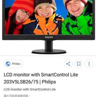 飛利普Philip 20吋Led monitor (mon)