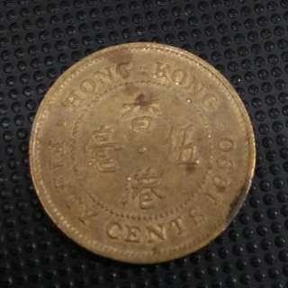 1980 香港五毫