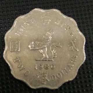 1980 香港兩元