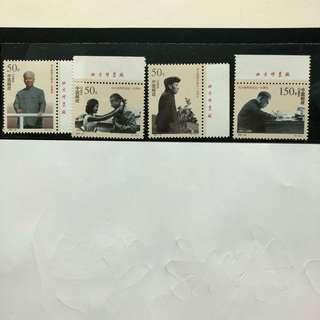 #櫃桶底收藏# #中國郵票# 1998-25 劉少奇同志誕生一百週年 Complimentary Mailing