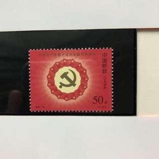 #櫃桶底收藏# #中國郵票# 1997-14 中國共產黨第十五次全國代表大會 Complimentary Mailing