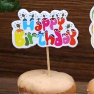 Small Happy birthday balloon lollipop Toppers Pick