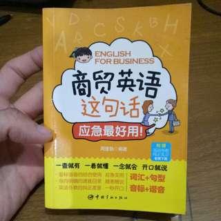 Buku Mandarin English for Business