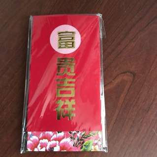 Cycle & Carriage 2018 Red Packet
