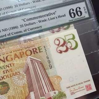 6 Running $25 MAS Commemorative Notes (PMG 66EPQ)