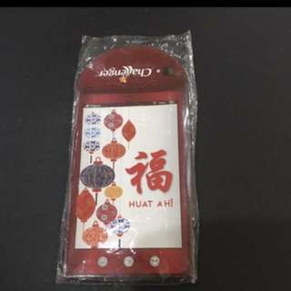 Challenger Red Packet