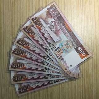 7 runs $100 Singapore Ship Series Notes (Gem UNC)