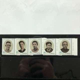 #櫃桶底收藏# #中國郵票# 2001-11 中國共產黨早期領導人 Complimentary Postage
