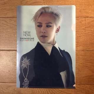 Big Bang  G Dragon Shinsegae A4 folder